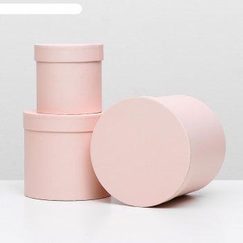 Набор коробок 3 в 1 (18*18*17/15*15*15/12*12*12 см), розовый