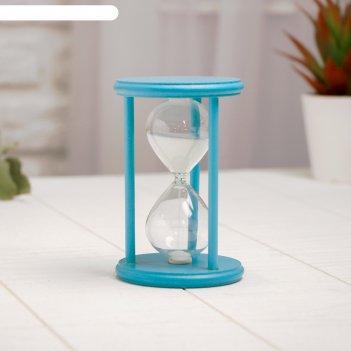 Песочные часы «изучаем время»8x8x12 см