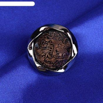 Пуговица декоративная, d=30мм, 6шт, цвет коричневый, d465