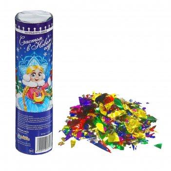 Хлопушка поворотная счастья в новом годуснегурочка (конфетти+ фольга) 15см