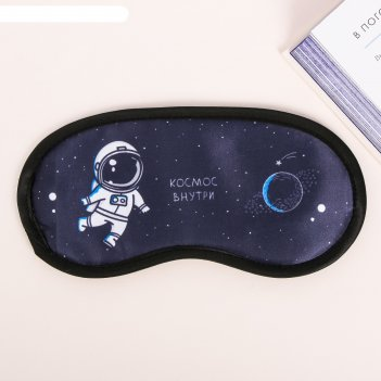 Маска для сна космос, 19,2 х 9,4 см
