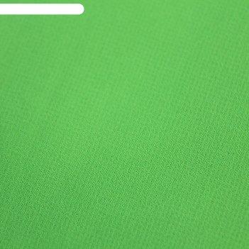 Ткань плательная, шифон, ширина 150 см, цвет светло-зелёный