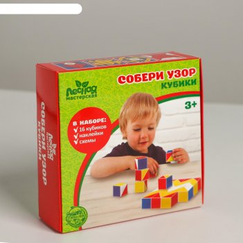 Кубики «собери узор»