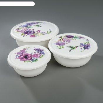 Набор мисок purpur mix, 3 шт: 1,2 л, 2,1 л, 3,2 л, с крышками