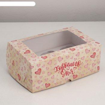 Упаковка на 6 капкейков с окном хорошего дня, 25 х 17 х 10