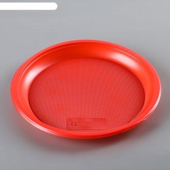 Тарелка d 210мм, красная, пс (набор 12 шт)