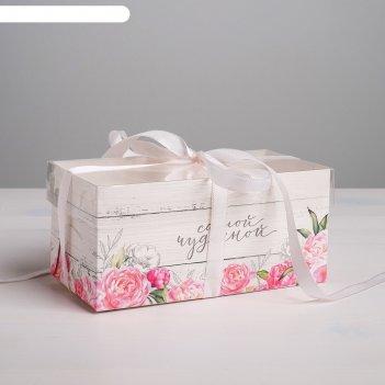 Коробка для капкейка «самой чудесной», 16 х 8 х 7,5 см