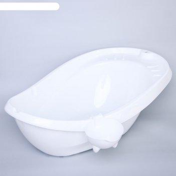 Ванночка детская буль-буль со сливом и ковшом, цвет белый