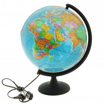 Глобус политический рельефный диаметр 320 мм, с подсветкой