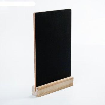 Менюхолдер а4, меловая табличка на деревянной подставке, цвет чёрный