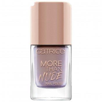Лак для ногтей catrice more than nude nail polish, тон 09 brownie not blon