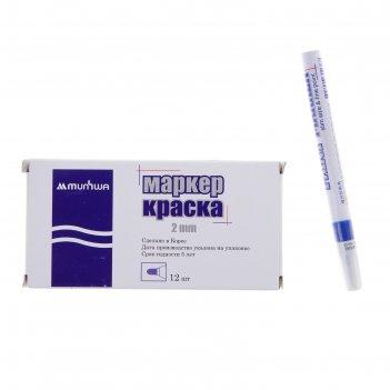 Маркер-краска slim size 2 мм, синяя, нитро-основа