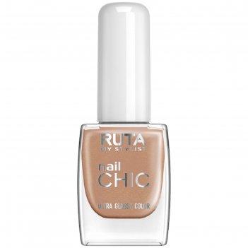 Лак для ногтей ruta nail chic, тон 100, мягкая бронза