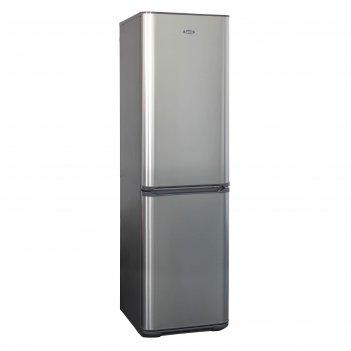 Холодильник бирюса i380nf, двухкамерный, класс а, 380 л, цвет нерж.сталь