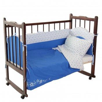 Комплект в кроватку звёздочки (6 предметов), цвет голубой 10622