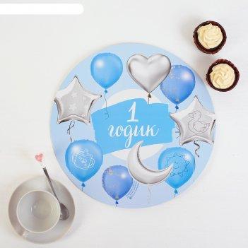 Подставка для торта 1 годик малыш