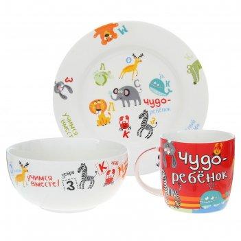 Набор детской посуды чудо-ребенок, 3 предмета, тарелка, салатник, кружка