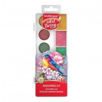 Акварель 11цв artberry pearl с уф защитой яркости, xxl с увеличенными кюве