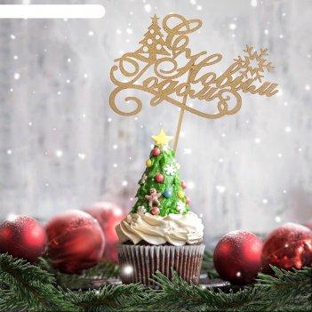 Топпер с новым годом со снежинками и ёлкой, золотой, в пакете с подвесом,