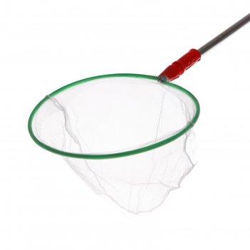 Сачок детский, телескопический 66 см, диаметр 20 см, цвета микс