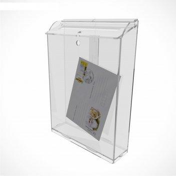 Почтовый ящик 190*270*55 с замком, оргстекло 3 мм, прозрачный
