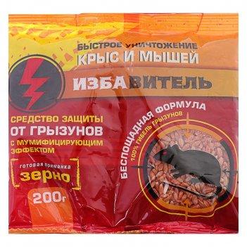 Зерновая приманка от грызунов избавитель, пакет, 200 г