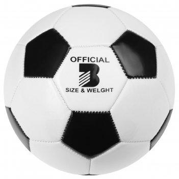 Мяч футбольный minsa №3, 32 панели, pvc