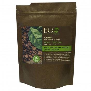 Скраб для лица и тела кофе original экстра-уход 40 гр.