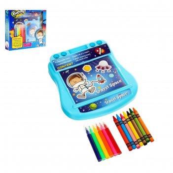 Доска для рисования космос с фломастерами и карандашами