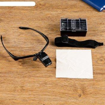 Лупа налобная бинокулярная с подсветкой 20*14*9 см, 5 линз в комплекте, 3а