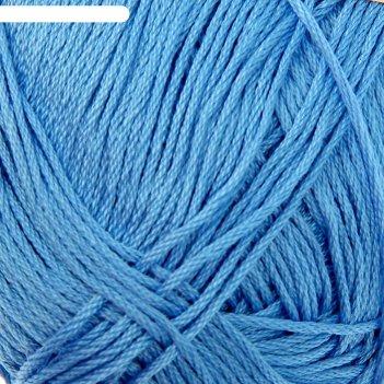 Пряжа детский хлопок 100%мерсеризованный хлопок 330м/100гр (15-темно-голуб