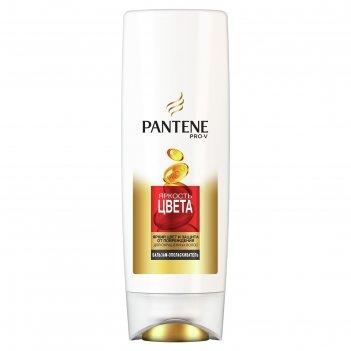 Бальзам-ополаскиватель pantene «яркость цвета», для окрашенных волос, 200