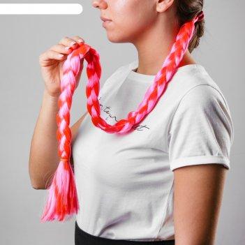 Коса на резинке 80 см, цвет розовый