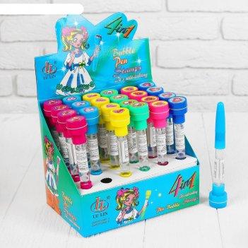 Мыльные пузыри-ручки с печатью и светом поцелуй, 10 мл, цвета микс