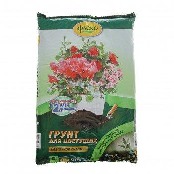 Почвогрунт фаско для цветущих универсальный, 5 л