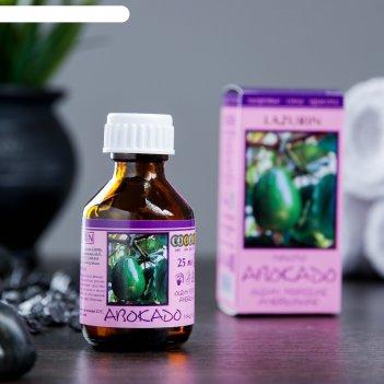 Жирное масло авокадо в индивидуальной упаковке, 25мл
