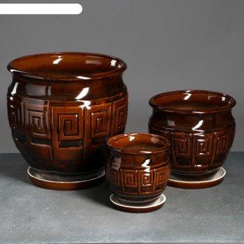 Набор кашпо 3 шт.  меандр коричневый: 10л, 3л, 1,2л