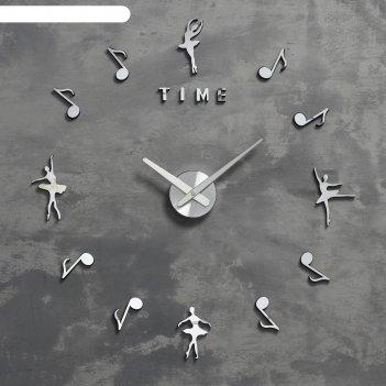 Часы-наклейка искусство d=70 см, стрелки 22,5 см, 16.5 см, 1аа, плавный хо