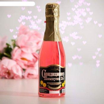 Шампунь-кондиционер для волос 2в1 розовые мечты для кристального блеска, 4