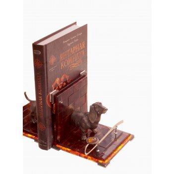 Подставка для книг такса из янтаря
