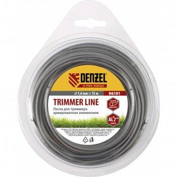 Леска для триммера denzel 96191, армированная алюминием, x-pro, круглая, 1