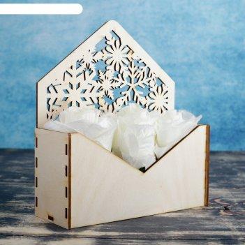 Ящик-кашпо конверт снежинки, 18х6х20см