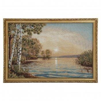 Гобеленовая картина зорька расцветная 35*48 см
