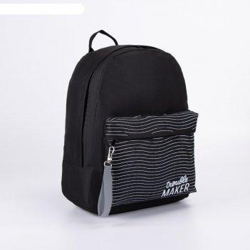 Рюкзак молодёжный, отдел на молнии, наружный карман, цвет чёрный, «trouble