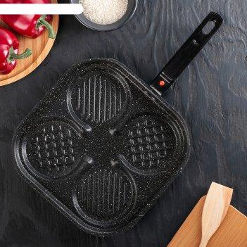 Сковорода «бифштекс-гриль», 25 см, антипригарное покрытие