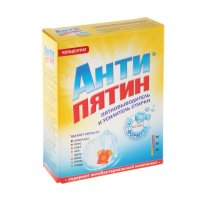 Пятновыводитель антипятин активный кислород, концентрат, коробка 300 гр