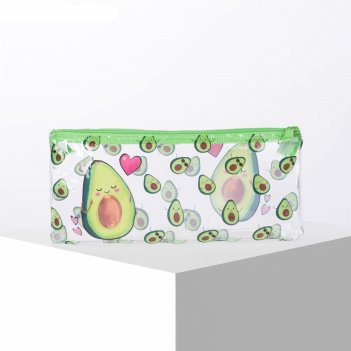 Косметичка-футляр avocado with love, плоская 20,5*9,5см