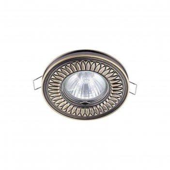 Светильник metal classic, gu10, 50 вт, ip20, d=60 мм, цвет латунь