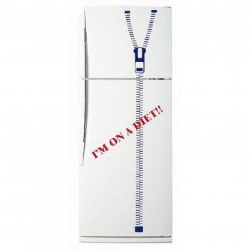 Декоративная цветная наклейка на холодильник из винила «я на диете»