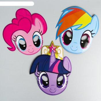 Набор карнавальных масок микс, 3 шт, my little pony
